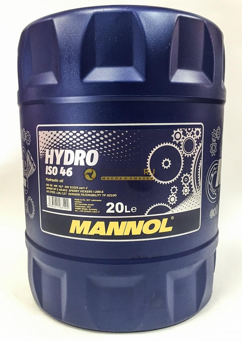 Масло гидравлическое MANNOL HIDRO ISO 46